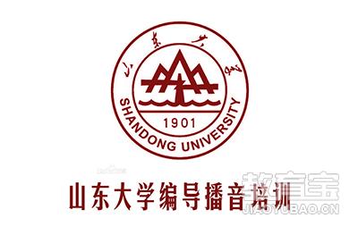 山東大學編導播音培訓logo
