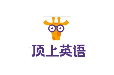 上海顶上留园logo