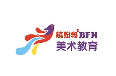 濟南繽紛鳥少兒美術logo