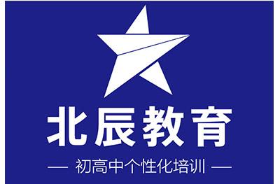 上海北辰教育logo