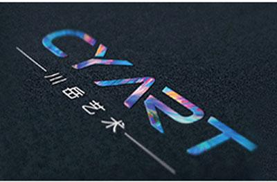 廣州川岳美術培訓logo