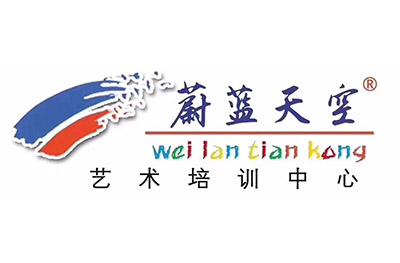 蔚藍天空藝術培訓中心logo