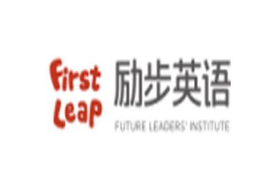 廣州勵步國際兒童英語logo