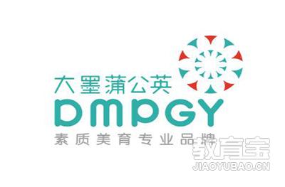 濟南大墨蒲公英logo