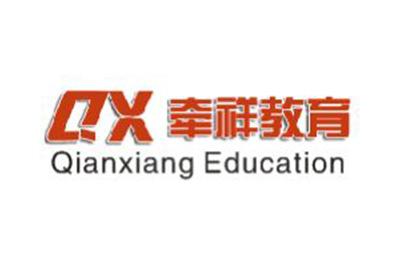 上海牽祥教育logo