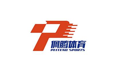 山東佩騰體育logo