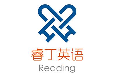 濟南睿丁英語logo