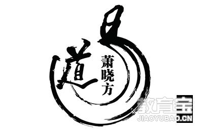 廣州易道中醫針灸微整培訓logo