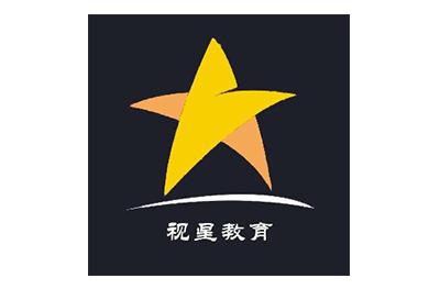 山東視星教育培訓中心logo