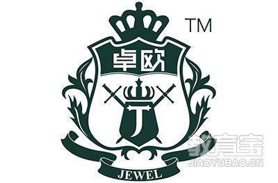 香港百思特國際教育logo