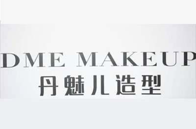 廣州DME化妝紋繡培訓logo
