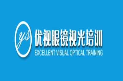 上海优视验光培训logo
