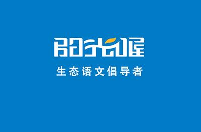 廣州陽光喔作文培訓logo