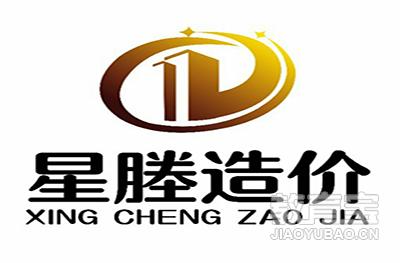 廣州星塍建筑培訓logo