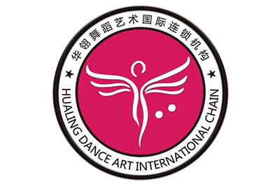 廣州花都區華翎舞蹈logo