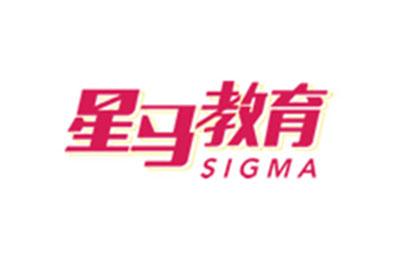 上海星马教育logo