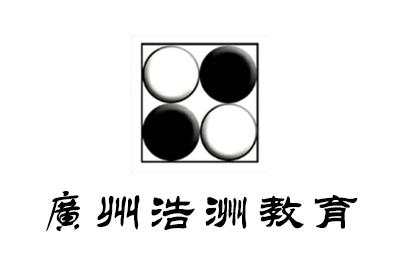 廣州浩洲棋院logo