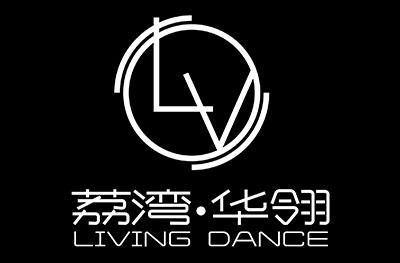 廣州荔灣區華翎舞蹈培訓logo
