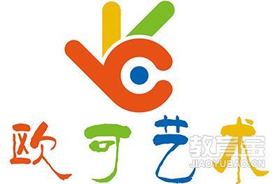 濟南歐可藝術logo