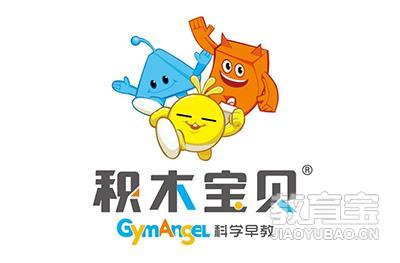 濟南積木寶貝科學早教logo