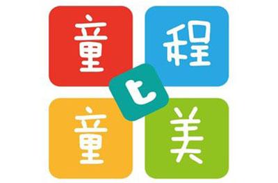濟南童程童美高新校區logo