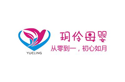 廣州玥伶母嬰護理培訓logo
