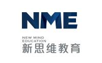 廣州新思維教育logo