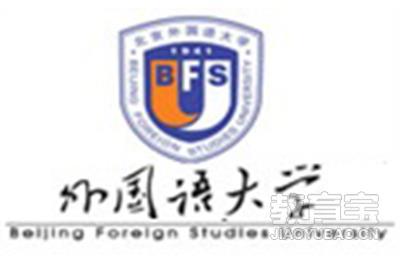 北外濟南學習中心logo