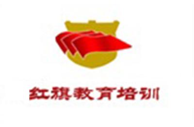 濟南紅旗科技培訓學校logo