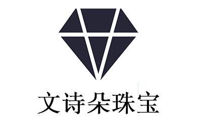 廣州文詩朵珠寶logo