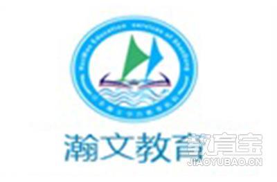 濟南瀚文教育logo
