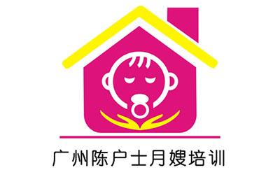 廣州市陳戶士家政公司logo