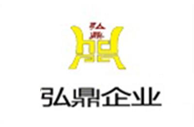 濟南弘鼎教育logo