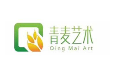 濟南青麥藝術logo