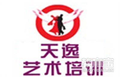 濟南雨佳天逸舞蹈logo