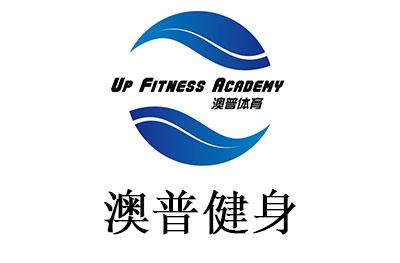 廣州澳普健身logo