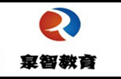濟南泉智自動化培訓中心logo