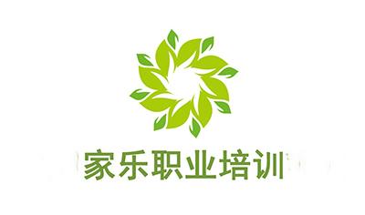 廣州家樂家政培訓中心