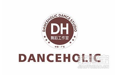 廣州DH舞蹈工作室logo