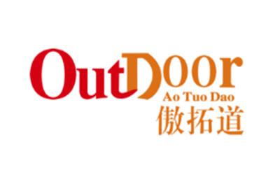 廣州傲拓道教育logo