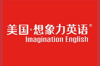 上海美国想象力英语logo