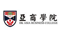 廣州香港亞洲商學院logo