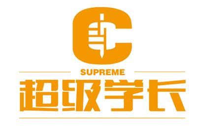 上海超级学长logo