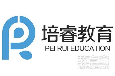 廣州培睿教育logo