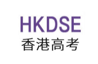 廣州海望教育logo