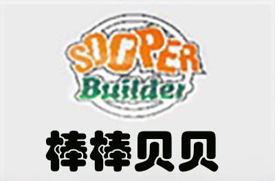 濟南棒棒貝貝樂高科技中心logo