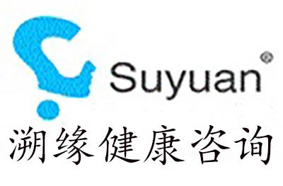 上海溯缘健康咨询logo