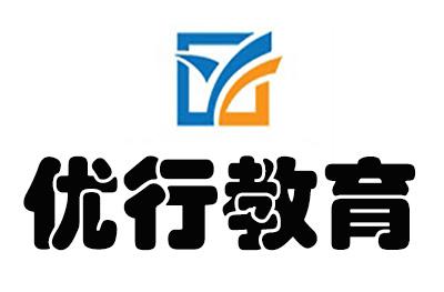 濟南優行教育logo