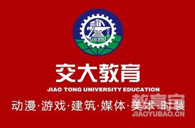 上海交大教育集团logo