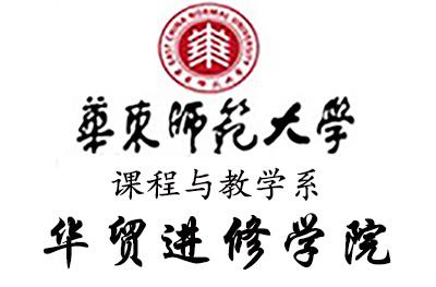 上海市华贸学院logo